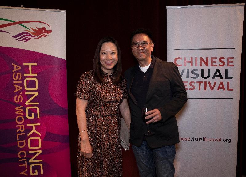 香港駐倫敦經濟貿易辦事處(倫敦經貿辦)贊助在倫敦舉行的華語視像藝術節下的香港節目,藉此在英國推廣香港電影。香港著名導演關錦鵬近作《八個女人一台戲》為香港節目的開幕電影,於五月二日(倫敦時間)首映。圖示倫敦經貿辦處長杜潔麗(左)與關錦鵬(右)在首映後合照。