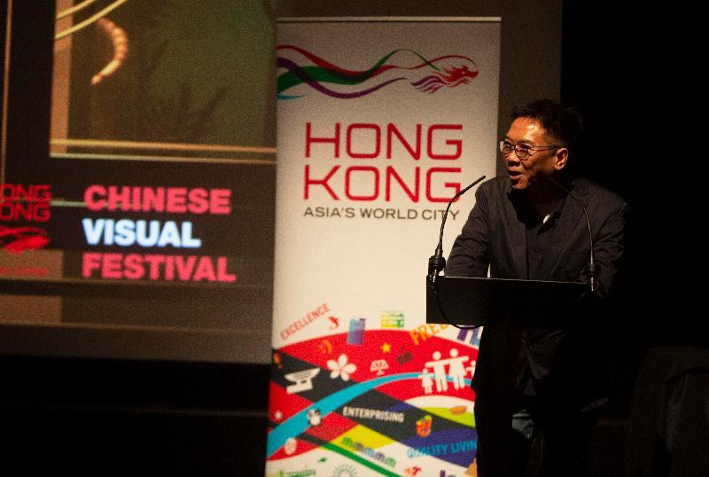 香港駐倫敦經濟貿易辦事處贊助在倫敦舉行的華語視像藝術節下的香港節目,藉此在英國推廣香港電影。香港著名導演關錦鵬近作《八個女人一台戲》為香港節目的開幕電影,於五月二日(倫敦時間)首映。圖示關錦鵬在首映禮上致辭。
