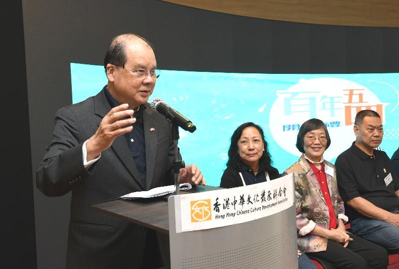 政務司司長張建宗(左一)今日(五月四日)在香港中華文化發展聯合會舉辦的「百年五四」展覽開幕禮致辭。