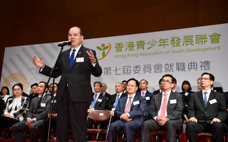政務司司長張建宗今日(五月五日)在香港青少年發展聯會第七屆委員會就職典禮致辭。