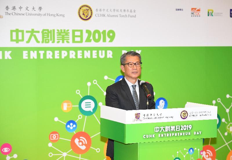 財政司司長陳茂波今日(五月十日)上午在「中大創業日2019」開幕典禮致辭。