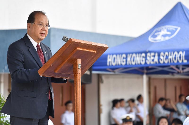 政務司司長張建宗今日(五月十日)在赤柱出席香港航海學校畢業會操並致辭。