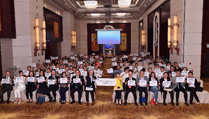 衞生署及香港家庭醫學學院今日(五月十一日)合辦研討會,慶祝二○一九年世界家庭醫生日。圖示一眾嘉賓、講者及與會者在研討會上合照。