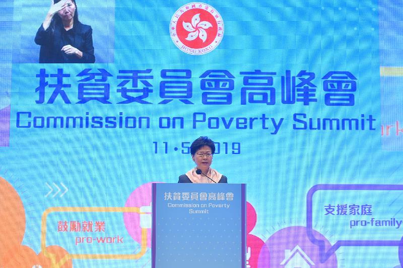 行政長官林鄭月娥今日(五月十一日)早上在添馬政府總部舉行的扶貧委員會高峰會發言。