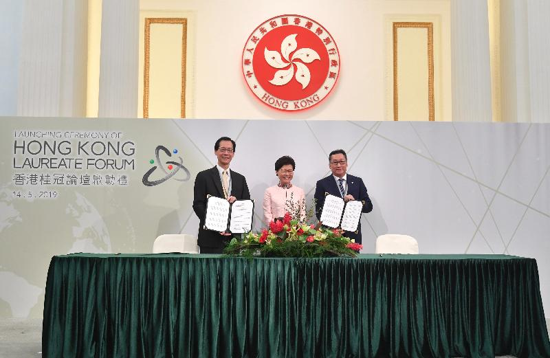 The Chief Executive, Mrs Carrie Lam (centre), witnessed two signing ceremonies at the launching ceremony for the Hong Kong Laureate Forum at Government House today (May 14). Photo shows the Chairman of the Council of the Hong Kong Laureate Forum, Professor Timothy W Tong (left), signing a memorandum of understanding with the Chairman of the Shaw Prize Foundation, Mr Raymond Chan (right), to establish collaboration.