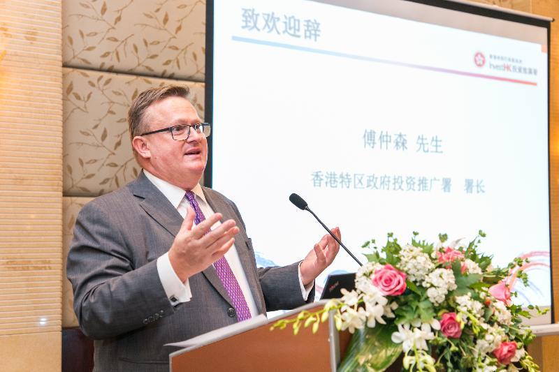 投資推廣署署長傅仲森今日(五月十六日)於四川省成都市舉辦座談會,鼓勵四川企業在國家「一帶一路」倡議下,充分利用香港平台及優越營商環境,加快拓展海外市場的步伐。