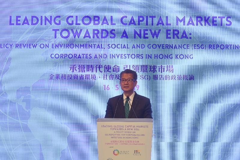 財政司司長陳茂波今日(五月十六日)在團結香港基金「環境、社會及管治」研究報告發布會致辭。