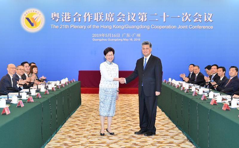 行政長官林鄭月娥今日(五月十六日)率領香港特區政府代表團在廣州出席粵港合作聯席會議第二十一次會議。圖示林鄭月娥(左)與廣東省省長馬興瑞(右)在會議前握手。