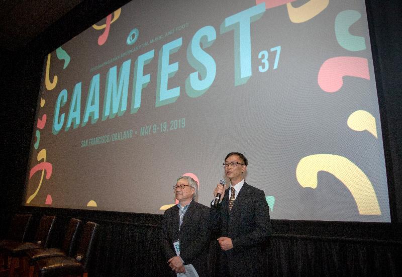 香港駐三藩市經濟貿易辦事處處長蔣志豪(右)五月十五日(三藩市時間)在第三十七屆美亞國際電影節「電影人研討會:女性與香港電影」致開幕辭。