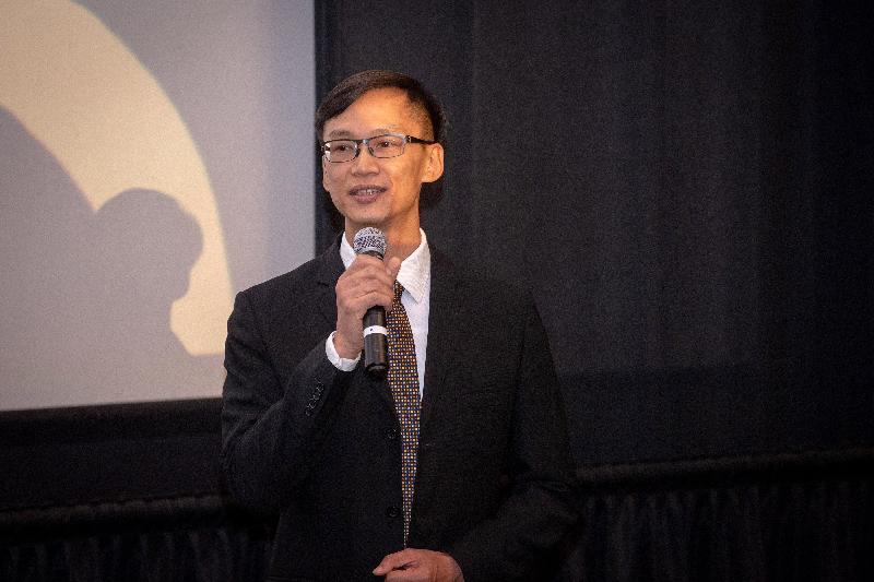 香港駐三藩市經濟貿易辦事處處長蔣志豪五月十五日(三藩市時間)在第三十七屆美亞國際電影節「電影人研討會:女性與香港電影」致開幕辭。