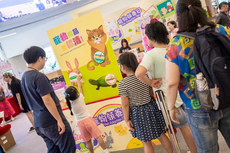 「 有 你 寵 愛 」 寵 物 領 養 日 五 月 二 十 五 日 和 二 十 六 日 舉 行 。 市 民 屆 時 可 查 詢 飼 養 動 物 的 小 貼 士 和 心 得 以 及 寵 物 領 養 服 務 , 並 參 與 其 他 精 彩 節 目 , 包 括 教 育 展 覽 、 攤 位 遊 戲 、 親 子 手 作 坊 、 拍 照 專 區 、 肖 像 速 畫 攤 位 和 嘉 賓 分 享 等 。 圖 示 往 屆 寵 物 領 養 日 的 參 加 者 參 與 攤 位 遊 戲 。