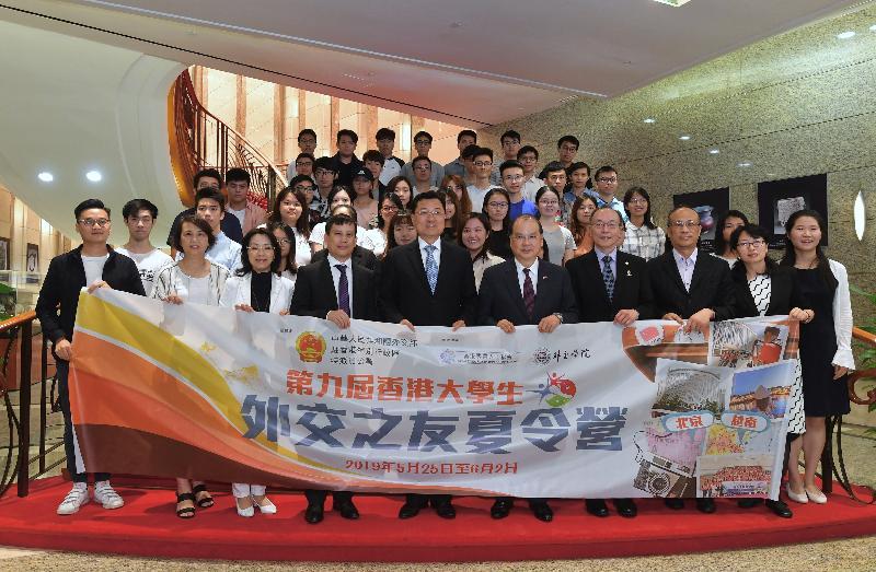 政務司司長張建宗今日(五月十八日)出席第九屆香港大學生「外交之友」夏令營啟動禮。圖示張建宗(前排右五)、外交部駐香港特別行政區特派員公署特派員謝鋒(前排左五)、越南駐港代總領事黎海潮(前排左四)及其他嘉賓與參加學生合照。