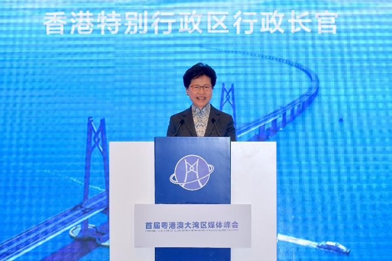 行政長官林鄭月娥今日(五月十九日)在廣州出席首屆粵港澳大灣區媒體峰會開幕式,並在峰會上致辭。