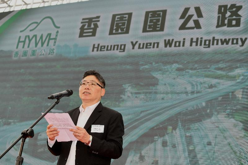 The Permanent Secretary for Development (Works), Mr Lam Sai-hung, addresses the Heung Yuen Wai Highway Opening Ceremony today (May 24).
