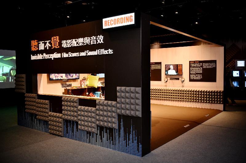 康樂及文化事務署香港電影資料館(資料館)今日(五月二十四日)至八月二十五日,在資料館展覽廳舉辦「聽而不覺——電影配樂與音效」展覽,展示有聲電影的發展,以及電影配樂和音效的技術與功能。
