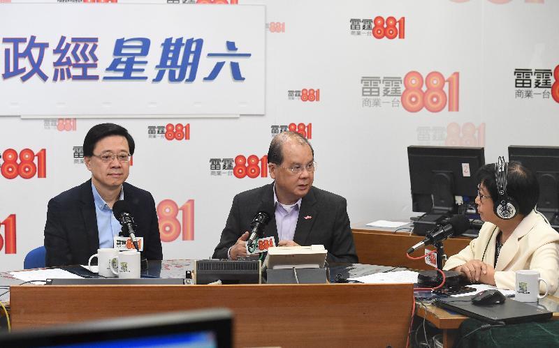 政務司司長張建宗(中)及保安局局長李家超(左)今早(五月二十五日)出席商業電台節目「政經星期六」。