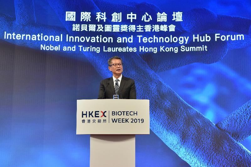 財政司司長陳茂波今日(五月二十八日)下午在國際科創中心論壇——諾貝爾及圖靈獎得主香港峰會致辭。