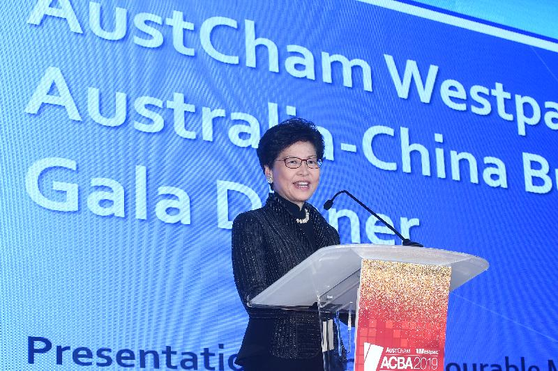 The Chief Executive, Mrs Carrie Lam, speaks at the AustCham Westpac Australia-China Business Awards Gala Dinner 2019 today (May 28).