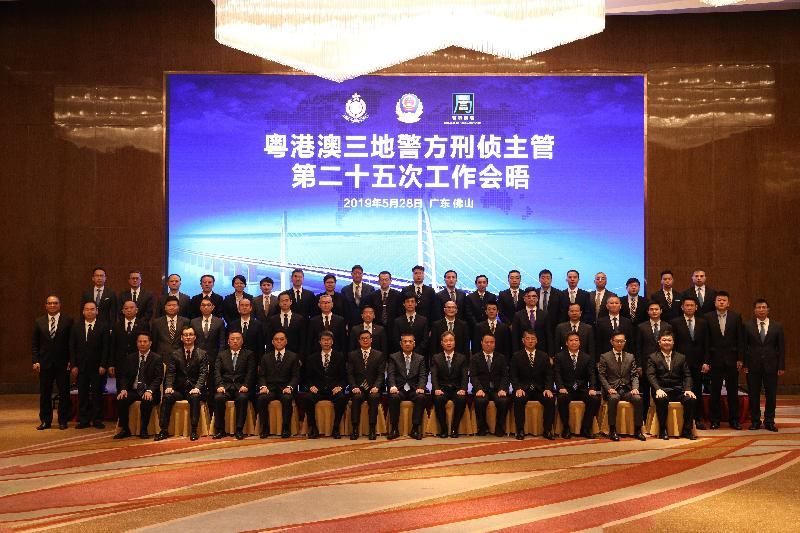 香港警務處副處長(行動)鄧炳強(前排左六)於昨日(五月二十八日)率領香港警方代表團出席在佛山順德舉行的警方刑偵主管第二十五次工作會晤。