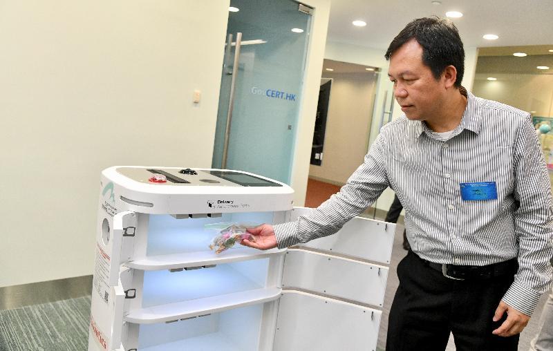 智慧政府創新實驗室展出香港海關正在機場試用的傳送機器人。這個可移動的機器人能依據預設路線傳送物件。