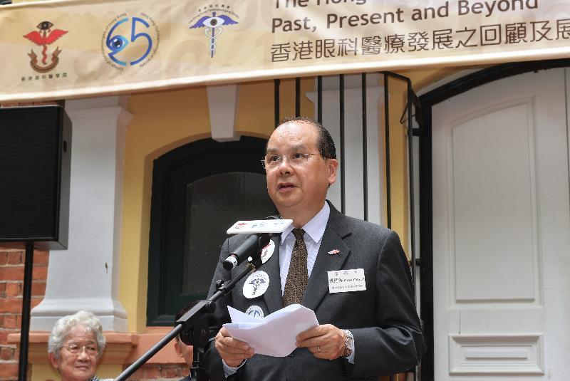 政務司司長張建宗今日(六月二日)下午在「香港眼科醫療發展之回顧及展望」展覽開幕禮致辭。