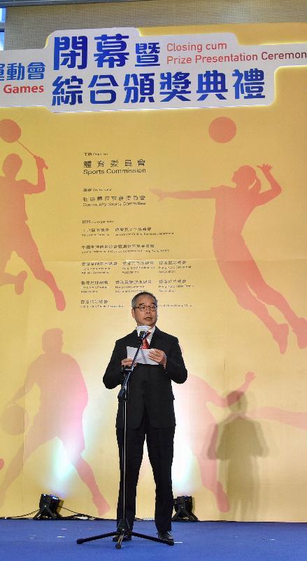 第七屆全港運動會閉幕暨綜合頒獎典禮今日(六月二日)在九龍公園體育館舉行。圖示民政事務局局長劉江華在典禮致辭。