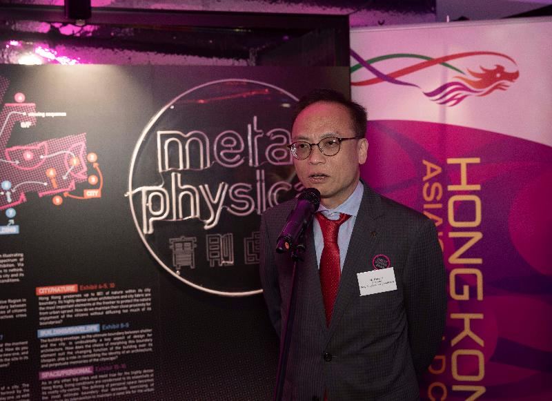 "The President of the Hong Kong Institute of Architects, Mr Felix Li, delivers a welcome speech at a reception to launch the ""meta/physical – Boundaries of Hong Kong"" exhibition in London. Sponsored by the Hong Kong Economic and Trade Office, London, the exhibition runs from June 3 to 29 (London Time)."