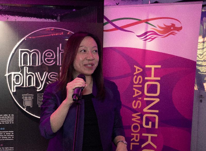 香港駐倫敦經濟貿易辦事處處長杜潔麗於倫敦舉行的「實則虛之──香港的界限」展覽開幕酒會上致辭。該展覽由香港駐倫敦經濟貿易辦事處贊助,於六月三日至二十九日(倫敦時間)在倫敦舉行。