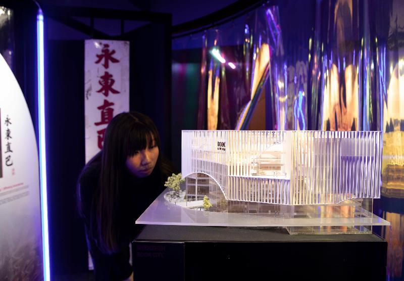 香港駐倫敦經濟貿易辦事處贊助香港建築師學會於今年的倫敦建築節籌辦主題為「實則虛之──香港的界限」展覽。該展覽於六月三日至二十九日(倫敦時間)在倫敦舉行。圖示該展覽的其中一個展品。