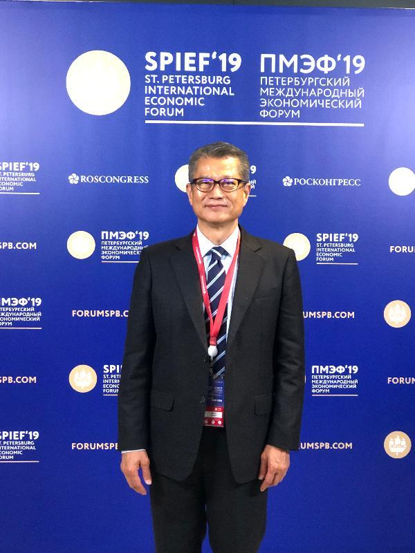 財政司司長陳茂波昨日(聖彼得堡時間六月六日)在俄羅斯出席聖彼得堡國際經濟論壇。