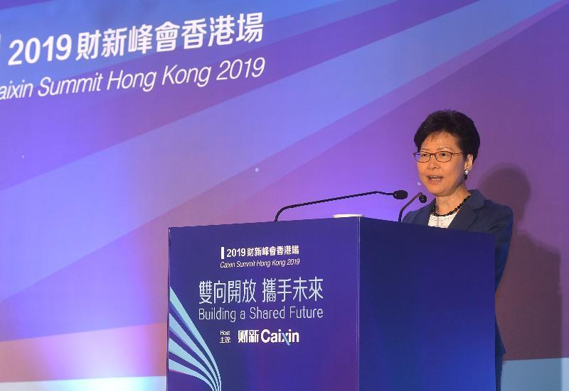 行政長官林鄭月娥今早(六月十日)在2019財新峰會香港場作開幕演講。