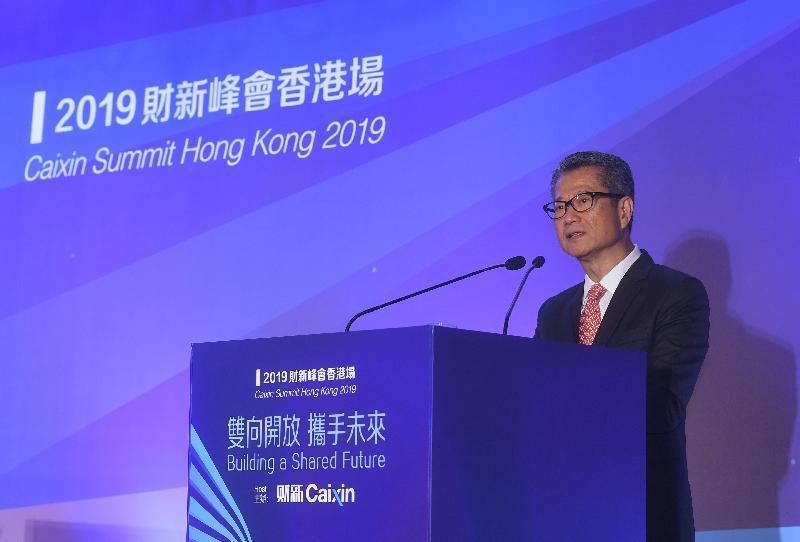 財政司司長陳茂波今日(六月十日)下午在2019財新峰會香港場致辭。