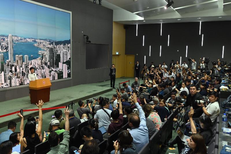 行政長官林鄭月娥今日(六月十五日)於政府總部會見傳媒。