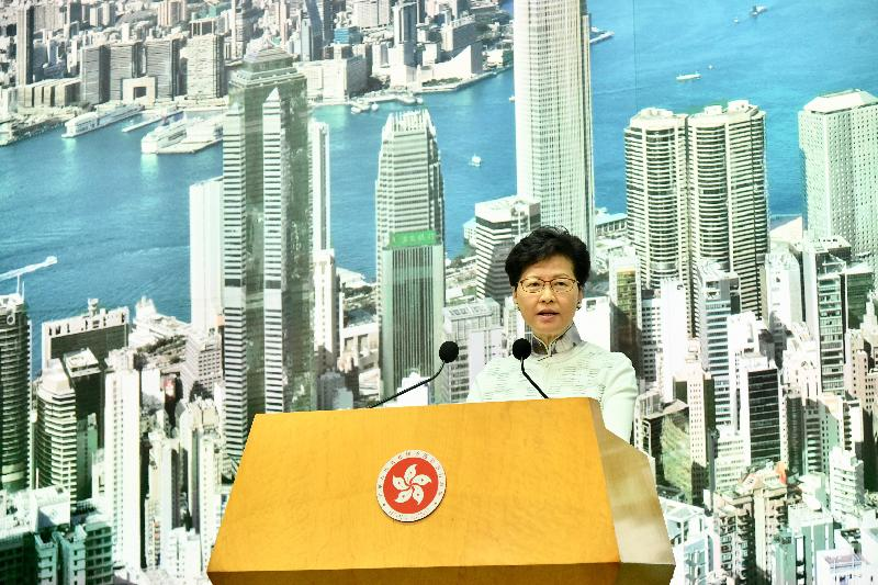 The Chief Executive, Mrs Carrie Lam, meets the media at the Central Government Offices today (June 15).