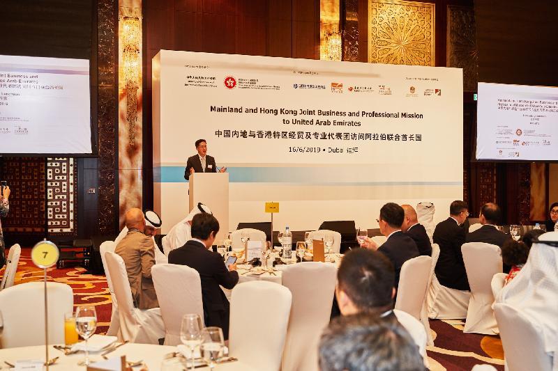 商務及經濟發展局副局長陳百里博士今日(杜拜時間六月十六日)在阿拉伯聯合酋長國杜拜出席由香港中華總商會和內地—香港一帶一路工商專業委員會合辦的交流午宴並發言。