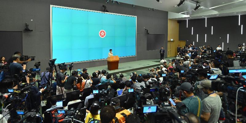 行政長官林鄭月娥今日(六月十八日)於政府總部會見傳媒。