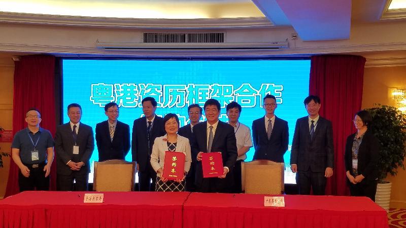 教育局副局長蔡若蓮博士(前排左)與廣東省教育廳副廳長邢鋒(前排右)今日(六月二十五日)簽署粵港資歷框架合作意向書。