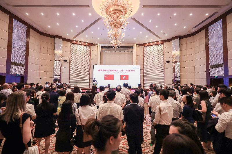 香港特別行政區政府駐武漢經濟貿易辦事處今日(六月二十七日)在湖北省武漢市舉行香港特別行政區成立二十二周年酒會。