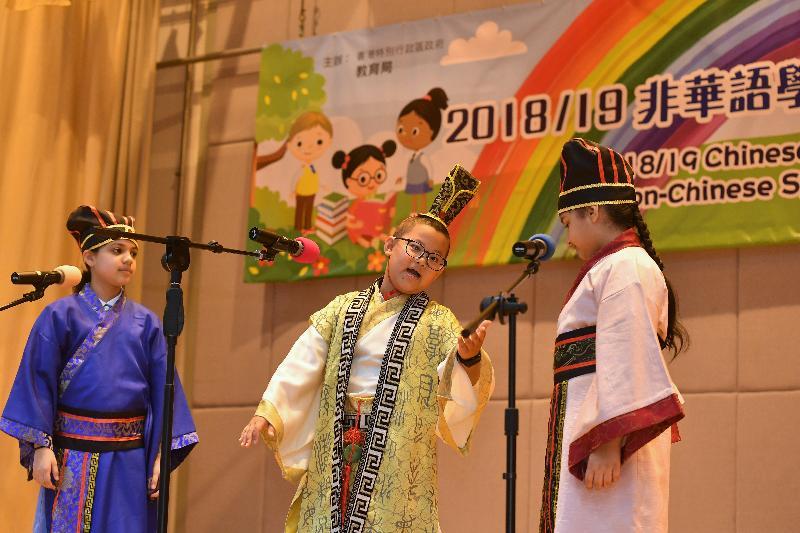 教育局副局長蔡若蓮博士今日(六月二十九日)主持由教育局舉辦的「非華語學生中文寫作及才藝比賽」頒獎典禮。圖示得獎同學表演。