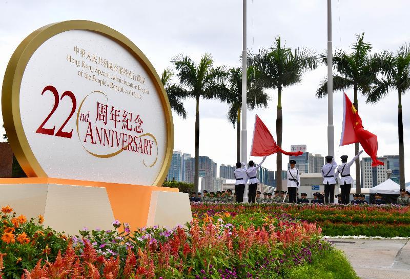 今早(七月一日)在灣仔金紫荊廣場舉行的香港特別行政區成立二十二周年升旗儀式上,國旗及區旗徐徐升起。