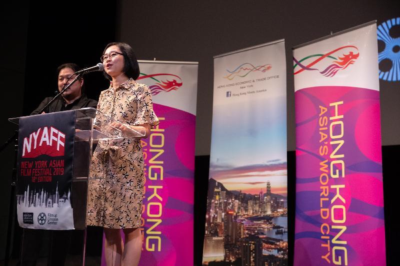 香港駐紐約經濟貿易辦事處處長朱瑞雯於七月一日(紐約時間)在紐約亞洲電影節,向當地觀眾推廣「香港電影」品牌和優秀的本地電影人才。