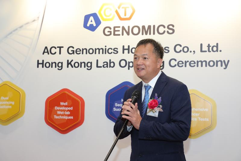 ACT Genomics Holdings Co Ltd, a precision cancer treatment solution provider, opened its Next Generation Sequencing laboratory in Hong Kong today (July 4). Pictured is its Chief Executive Officer, Dr Chen Hua-chien, speaking at the opening ceremony.