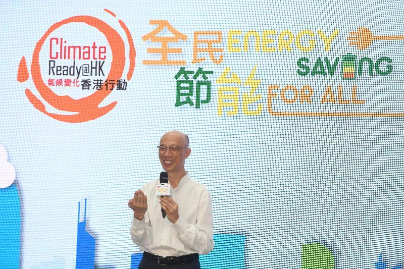 環境局局長黃錦星今日(七月五日)在「全民節能2019」啟動典禮致辭,鼓勵市民就節約能源及減少碳排放等議題踴躍發表意見,協助香港邁向更深度減碳,以加強應對氣候變化。