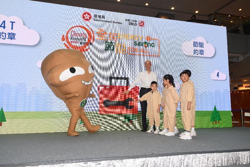 環境局局長黃錦星(左一)今日(七月五日)啟動環境局及機電工程署合辦的「全民節能2019」運動。