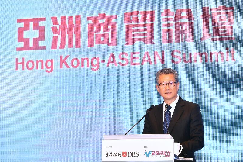 財政司司長陳茂波今日(七月八日)在2019亞洲商貿論壇午餐會致辭。