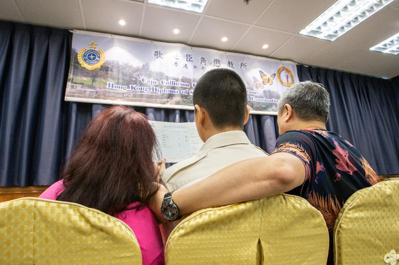 二○一九年香港中學文憑考試成績今日(七月十日)公布,青少年在囚人士在今年考試中取得滿意成績。圖示歌連臣角懲教所青少年在囚人士與家人分享取得佳績的喜悅。