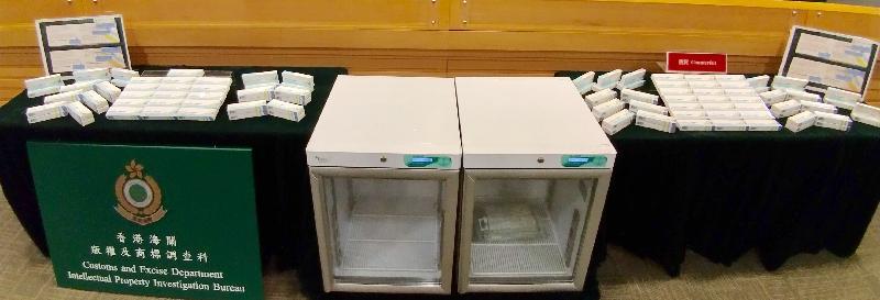 香港海關與衞生署七月十日進行聯合行動,突擊搜查一所位於觀塘的醫務中心,檢獲約七十六盒懷疑冒牌疫苗及四十七盒含有第1部毒藥的疫苗,估計市值合共約二十八萬元。