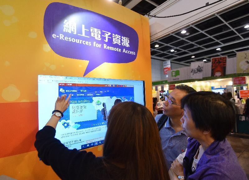 香港公共圖書館今日(七月十七日)至七月二十三日於香港書展設置攤位,向市民介紹圖書館豐富的電子資源館藏。讀者可於現場試用圖書館電子資源,體驗網上圖書館服務的便捷。
