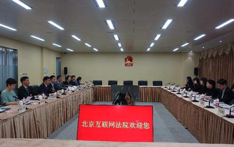 律政司司長鄭若驊資深大律師(右二)今日(七月十八日)在北京與最高人民法院副院長楊萬明(左三)會面。