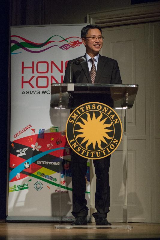 香港駐美國總經濟貿易專員麥德偉昨晚(華盛頓時間七月十八日)在第24屆「香港製造」年度電影節首映禮上致辭。電影節由香港駐華盛頓經濟貿易辦事處與史密森尼博物學院的弗利爾美術館合辦。
